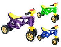 Детский беговел-мотоцикл трехколесный 171 Орион