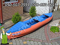 Лодка резиновая двумесная каяк, тип байдарки бу из Германии
