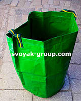 """Мешок садовый """"Bradas"""" (Польша) объем 120 л.С усиленными ручками для листвы и снега."""