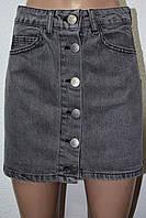 Юбки женские джинсовые серая defile 02