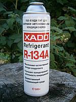XADO Фреон автомобильный R-134а - 500мл.