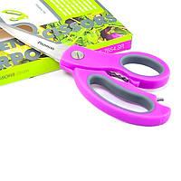 Кухонные ножницы из нержавеющей стали универсальные 20см Fissman (PR-7654.SR)