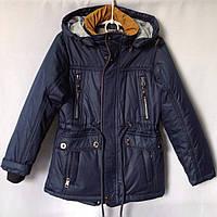 Куртка подростковая демисезонная оптом 110-134 синяя