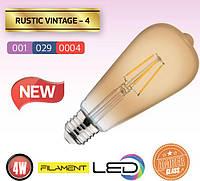 Лампа Эдисона FILAMENT LED Винтаж 4W/2200K/E27