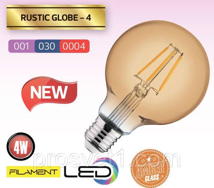 Лампа Эдисона FILAMENT LED Шар 4W/2200K/E27