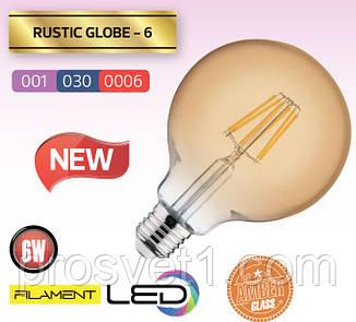 Лампа Едісона FILAMENT LED Куля 6W/2200K/E27