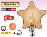 Лампа Эдисона FILAMENT LED Звезда 6W/2200K/E27