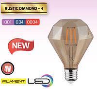 Лампа Эдисона FILAMENT LED Диамант 4W/2200K/E27