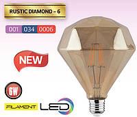 Лампа Эдисона FILAMENT LED Диамант 6W/2200K/E27