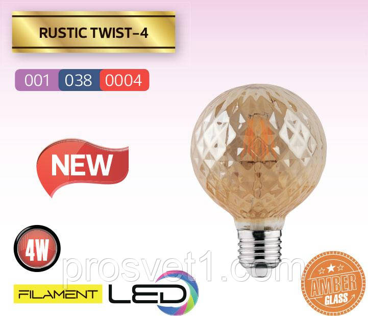 Лампа Эдисона FILAMENT LED Твист 4W/2200K/E27