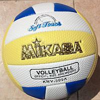 Мяч волейбольный (пляжный)