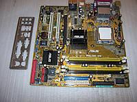 ASUS P5LD2-VM rev2.01  Socket775 DDR2  Б/У Полностью рабочая!
