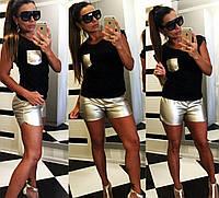 Женский летний  костюм шорты + футболка