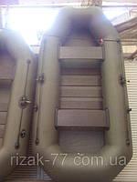 Лодка надувная двухместная SKIF К-250 ПВХ. 2 м. 50 см., фото 1