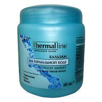 THERMAL LINE Бальзам - Потрійний ефект для всіх типів волосся, 450 мл