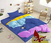 Двуспальное Евро постельное белье Color mix APT003