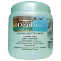 DEAD SEA COSMETICS Бальзам-кондиціонер Для всіх типів волосся, 450 мл
