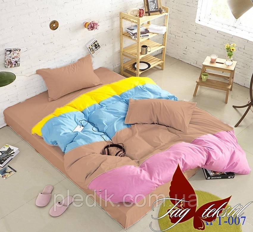 Двоспальне Євро постільна білизна Color mix APT007