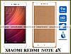 Tempered Premium Glass белое защитное стекло для Xiaomi Redmi Note 4X 2.5D 9H Full Cover 0.33 мм