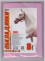 Обложки для учебников Tascom 8 класс