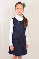 Нарядный красивый школьный сарафан с вышивкой р.122-146