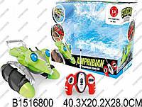 Водный скутер на радиоуправлении Amphibian