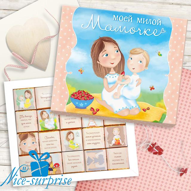 купить оригинальный подарок маме на 8 марта