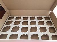 Упаковка для кекса (24 шт)