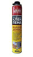 """Монтажный клей в аэрозоли ТМ """"BeLife"""" Жидкий Цемент - 850 мл"""