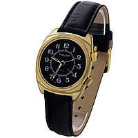 Poljot alarm 18 jewels made in USSR