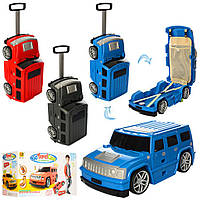 Детская сумка чемодан машина на колесах 1182, 3 вида: 56х21,5х19,5см + ручка выдвигается