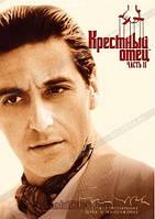 Крестный отец: Часть 2 (DVD) США (1974)