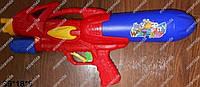 Игрушечное водяное оружие с накачкой 2 цвета
