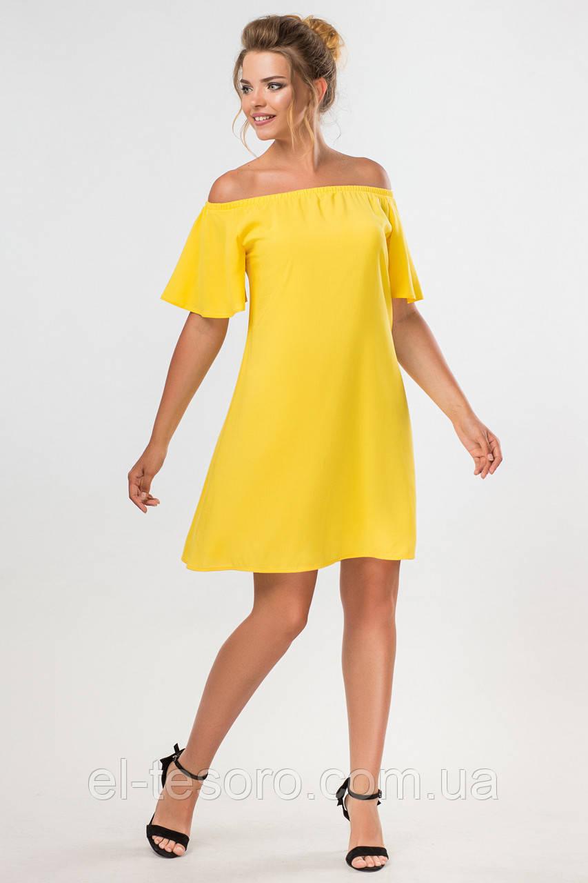 Желтое Платье с Открытыми Плечами — в Категории