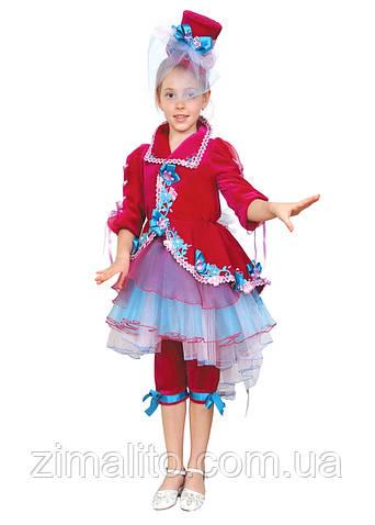 Кукла - Амазонка карнавальный костюм детский