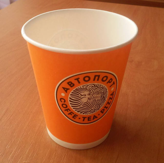 Одноразовые бумажные стаканчики с нанесением фирменной печати