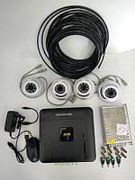 Комплект видео наблюдения на 4 внутренние AHD камеры