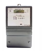Трёхфазный многотарифный прибор учёта электроэнергии «Энергия – 9» CTK3-10A1H9P.t(10-100)А