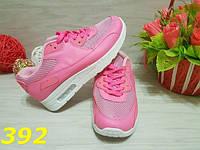 Кроссовки аирмаксы ярко розовые , фото 1