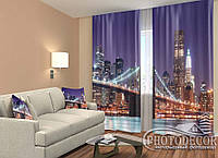 """ФотоШторы """"Манхэттенский мост 3"""" 2,5м*2,6м (2 полотна по 1,30м), тесьма"""