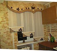 Штора для кухни Кофе