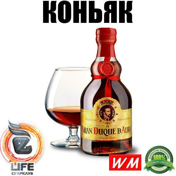 Ароматизатор World Market КОНЬЯК