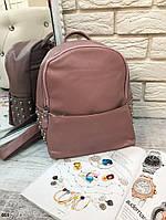 Женский рюкзак с заклепками пудра
