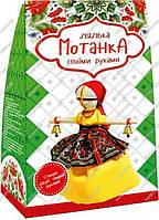 Кукла своими руками «Мотанка-Защитница»