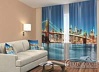 """ФотоШторы """"Манхэттенский мост 5"""" 2,5м*2,9м (2 полотна по 1,45м), тесьма"""