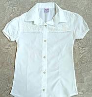 """Блузка для девочки белая с гипюром и стразами (9-10 лет), """"Queen"""" Турция"""
