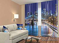"""ФотоШторы """"Манхэттенский мост"""" 2,5м*2,6м (2 полотна по 1,30м), тесьма, фото 1"""