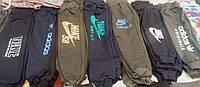 Детские спортивные штаны на флисе для мальчиков рост 92-152 см (возраст 2-12 лет) S1973
