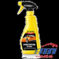 Очиститель кузова от насекомых и битума (DW5643)