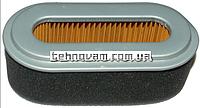 Фильтр воздушный Robin EX 13 / EX 17 / EX 21